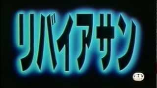 リバイアサン 劇場予告編 720p