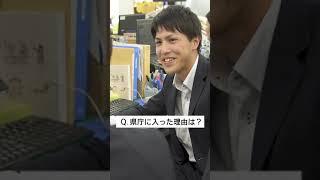 茨城県 VIVI男子 - 県職員の日常(#1〜#5)