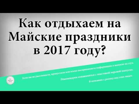 Санаторий Киев Плюс Моршин, цены 2017 г. — официальный