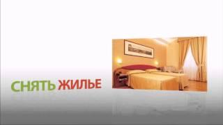 видео аренда посуточно квартир николаев