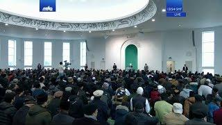 Проповедь Хазрата Мирзы Масрура Ахмада (27-12-2019)