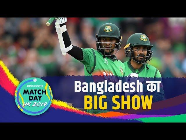 Shakib Al Hasan और Liton Das का कमाल, Bangladesh की West Indies पर रिकॉर्ड जीत #BANGvWI