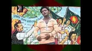 Ami Mujib Shena By NH Rudro