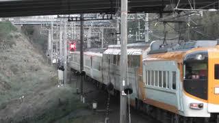 近鉄五十鈴川駅始発の特急 大阪上本町ゆき