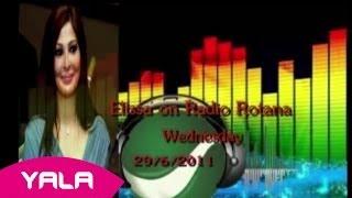 Elissa In Radio Rotana Part 1(Interview) / حوار اليسا على راديو روتانا الجزء الاول 29/06/2011