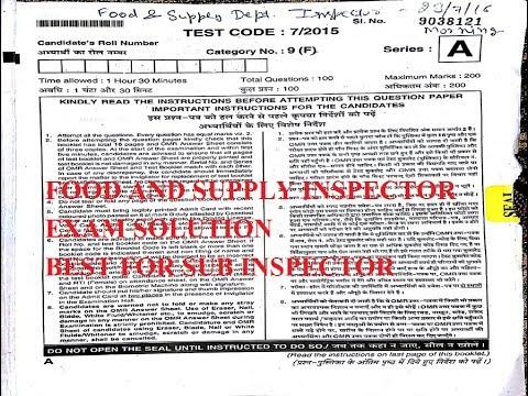 HSSC Food & Supply Sub Inspector के लिए सबसे महत्वपूर्ण Food & Supply Inspector Exam Solved paper