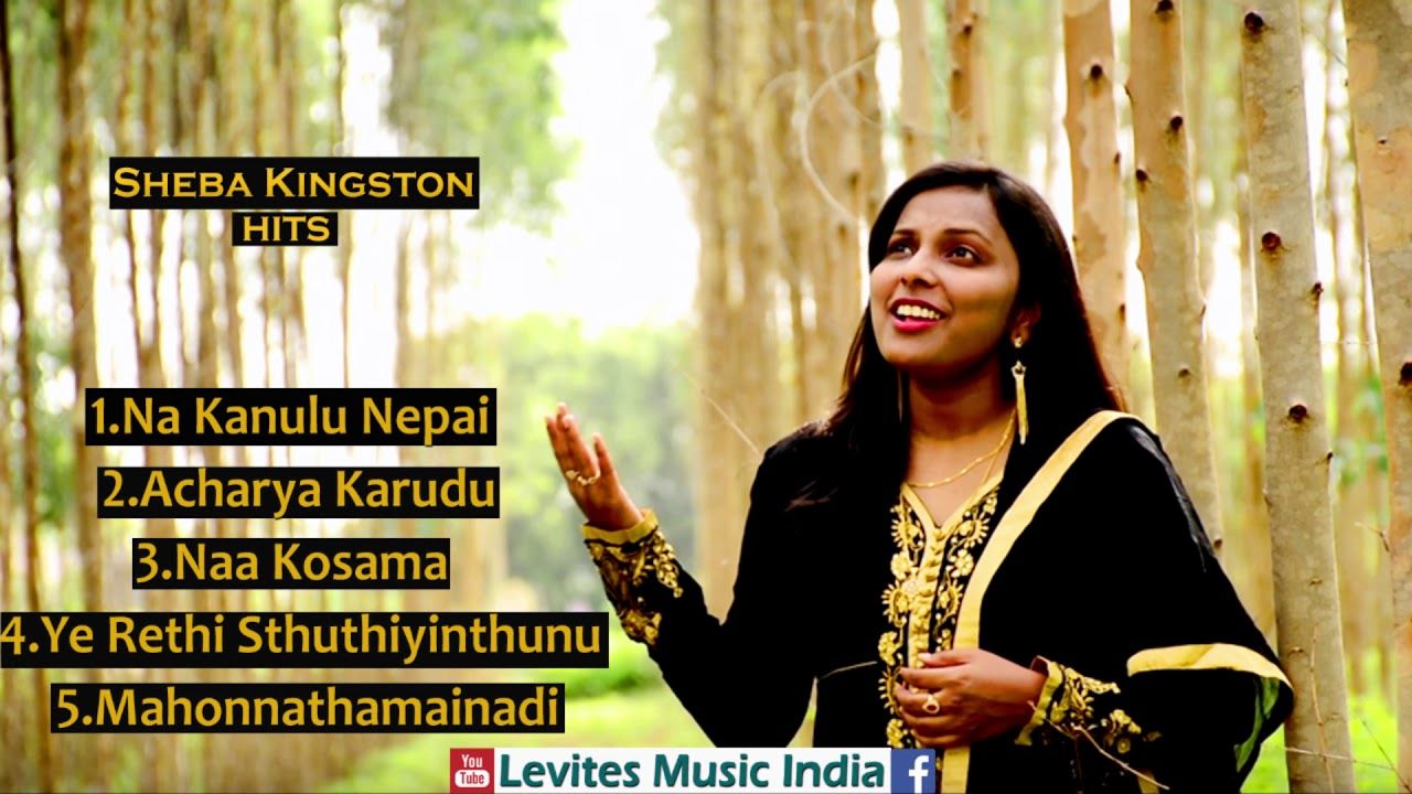 2019 Telugu Christian Songs | Sheba Kingston Hit Songs | Latest Sheba Christian Devotional Songs