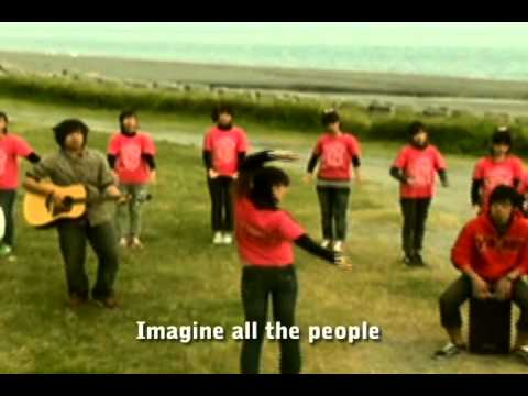 imagine - by John Lennon-Wish hope, Peace & love crossing boundaries-Taiwan