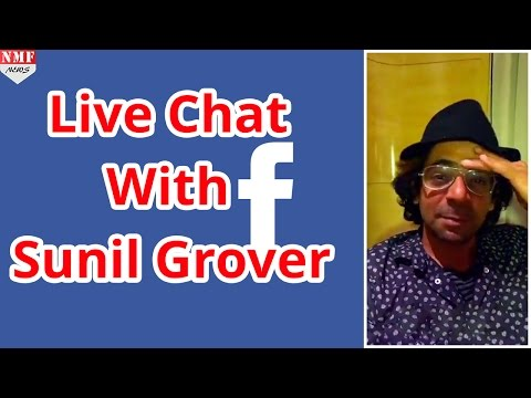 Comedian Sunil Grover ने Fans के साथ की Facebook पर Live Chat