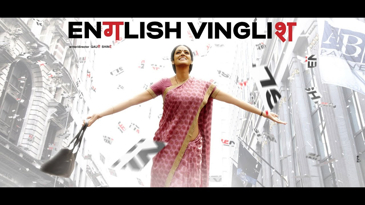 aflatoon english vinglish free mp3