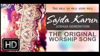 Sajda Karun Joshua Generation - Roney Hindi Christian Song