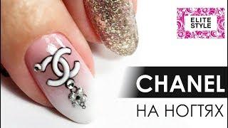 Ультрамодный дизайн ногтей со слайдерами-трафаретами для свит блум |  Шанель на ногтях