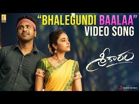 Sreekaram - Bhalegundi Baalaa Video Song   Sharwanand   Kishor B   Mickey J. Meyer