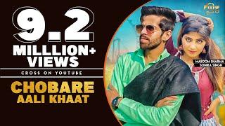 Chobare Aali Khaat | Sonika Singh | Masoom Sharma | Dj Song | Latest Haryanvi Songs Harayanvi 2019