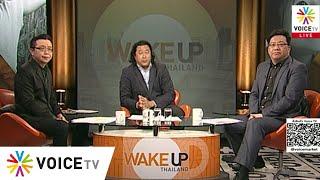 Wake Up Thailand ประจำวันที่ 11 พฤศจิกายน 2563