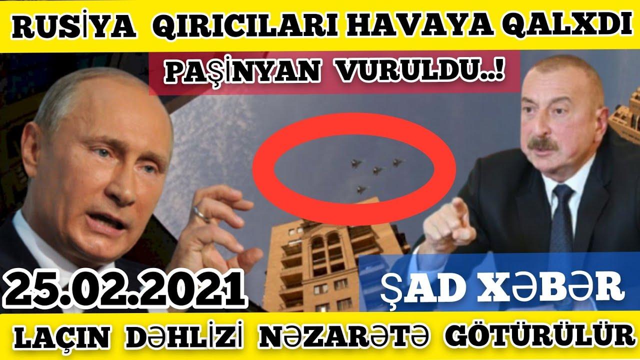 TƏCİLİ 25.02.2021, ERMƏNİSTANDA QARŞIDURMA