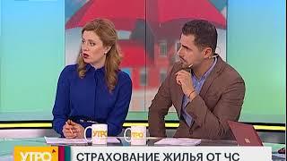 Страхование жилья от ЧС. Утро с Губернией. 21/05/2018. GuberniaTV
