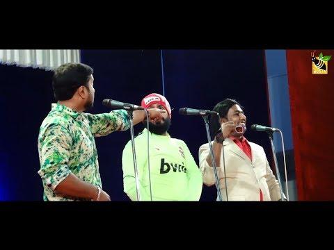Comedy Show | Cochin Haneefa Film Award Night 2018 |