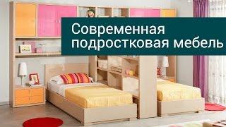 Мебель для детской комнаты с двумя кроватями | Набор f120(, 2016-04-19T12:22:54.000Z)