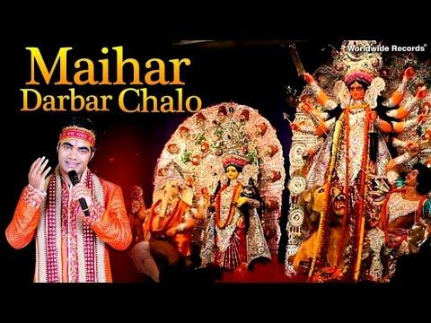 Maihar Darbar Chalo | Sherawali Ka Jaikara | Krish Gupt