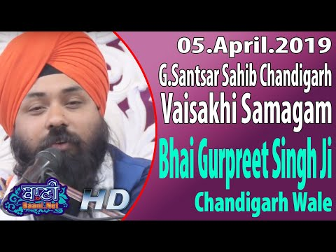 Bhai-Gurpreet-Singh-Ji-Chandigarh-Wale-At-G-Santsar-Sahib-Chandigarh-Punjab-5-April-2019
