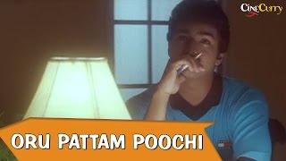 Oru Pattam Poochi Video Song | Kadhalukku Mariyadhai | Vijay, Shalini