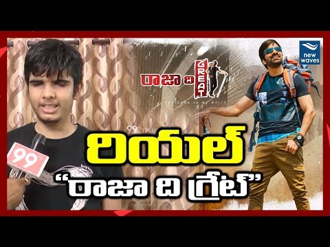 Blind Boy Gets 10 GPA in AP 10th Result 2019 | Raja The Great | New Waves