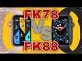 - COMPARATIVO IWO FK88 vs FK78 - Qual à diferença? Qual Smartwatch é o Melhor? Qual Comprar?
