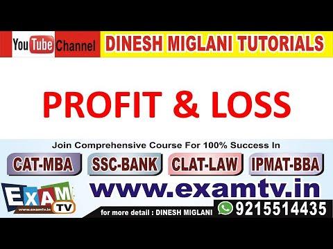 Profit & Loss Concept (Part 1) by Dinesh Miglani
