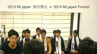 2014 Mr.japan × 2013 Mr.japan 鈴木貴之.