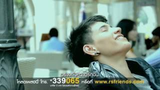 ปรากฎการณ์รัก : ZEE [Official MV]