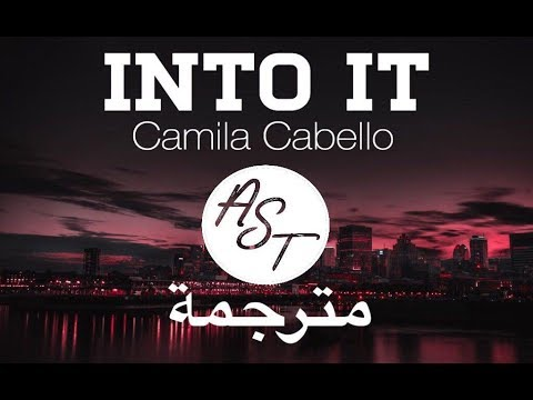 Camila Cabello - Into It | Lyrics Video | مترجمة