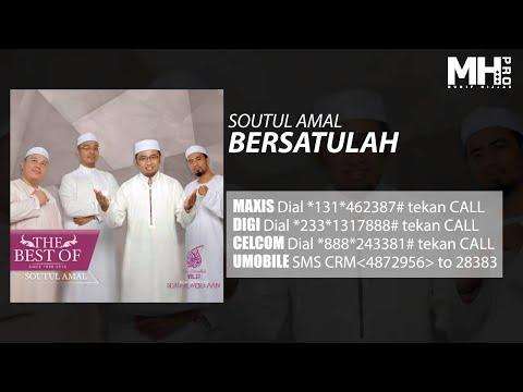 Soutul Amal - Bersatulah (Official Music Audio)