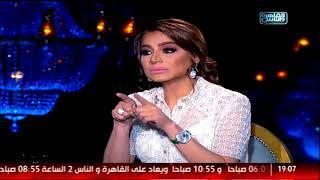 شيخ الحارة| لقاء الإعلامية بسمة وهبه مع المنتج جمال العدل| الحلقة الكاملة 10 يونيو