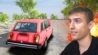 GTA 7 RUSSIA - ВИШНЁВАЯ ЧЕТВЁРКА ! ТЕПЕРЬ ДЛЯ ТЕЛЕФОНА!