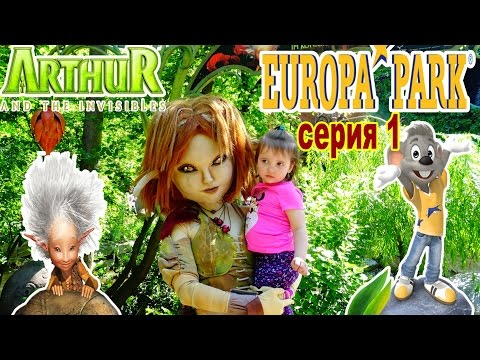 ЕВРОПА ПАРК Германия 2016 Аттракционы серия 1 Europa Park 2016 Germany