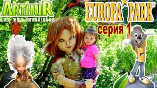 ЕВРОПА ПАРК Германия 2016 Аттракционы серия 1 Europa Park 2016 Germany(ЕВРОПА ПАРК крупнейший парк развлечений в Германии и второй по посещаемости парк развлечений в Европе..., 2016-05-23T06:41:33.000Z)