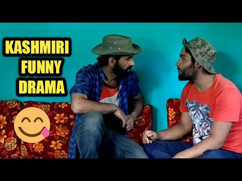 Kashmiri Funny Drama/Power School Ti Bank/by khull tigers