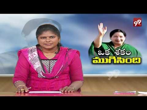 Mystery over Jayalalithaa's death   open talk with ajitha     99tv  
