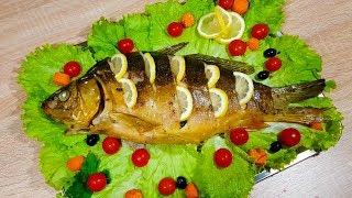 Карп, запеченный в духовке на Праздничный стол с лимоном, луком и зеленью! Простой Рецепт Рыбы