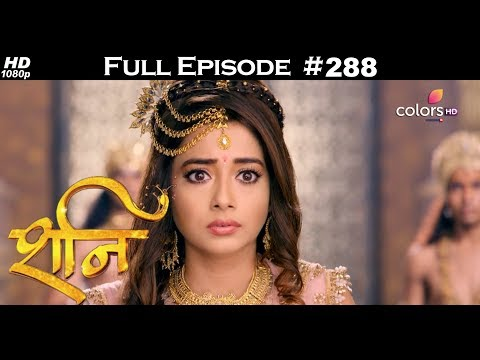 Shani - 14th December 2017 - शनि - Full Episode