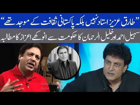 Khalil Ur Rehman Qamar Latest Talk Shows and Vlogs Videos