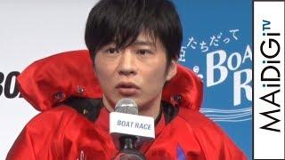 田中圭、CMで歌声を初披露!「ものすごく緊張」