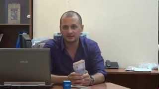 Онлайн курс 'Магія грошей' Андрій Дуйко. Езотерична школа Кайлас