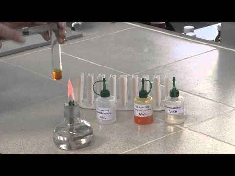 Реакции окисления этанола. Опыт 4