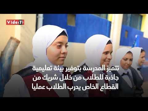10 معلومات عن أول مدرسة فندقية لفنون الطهى بمدينة نصر  - نشر قبل 3 ساعة