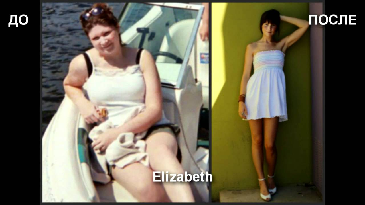 сыроедение фото до и после фото