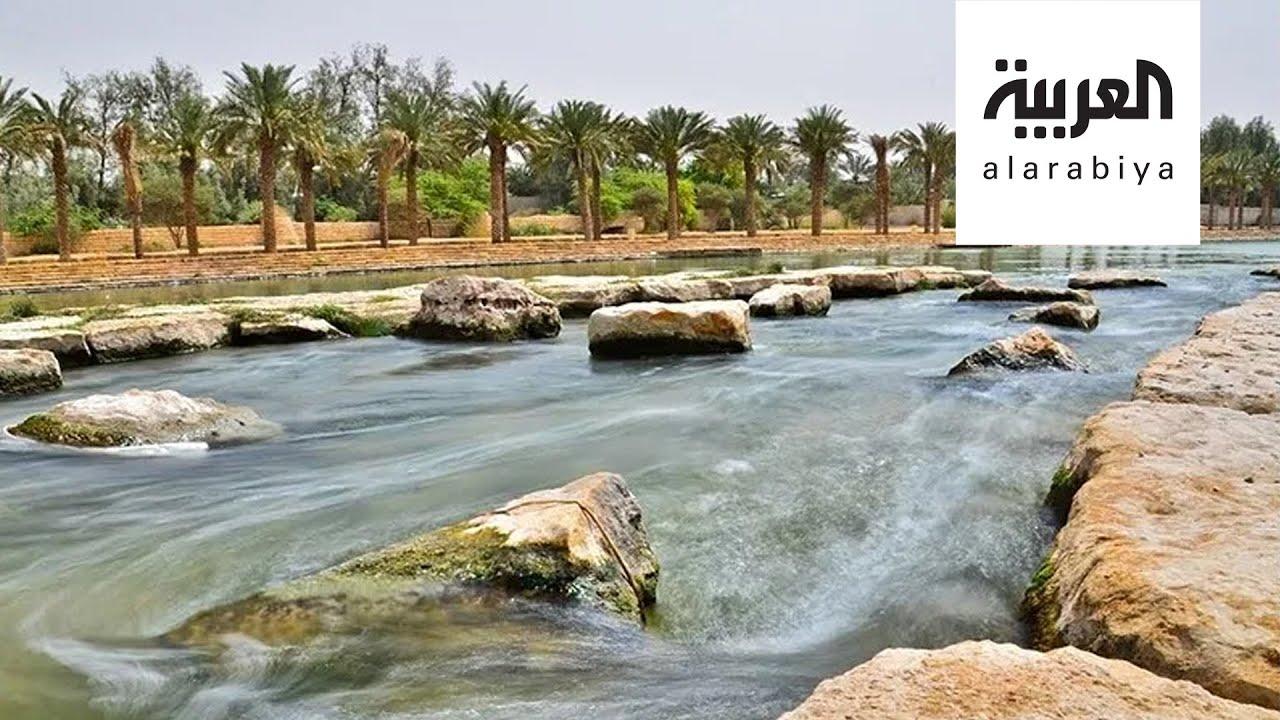 نشرة الرابعة وادي نمار منتزه ترفيهي لسكان الرياض خلال فصل الصيف Youtube