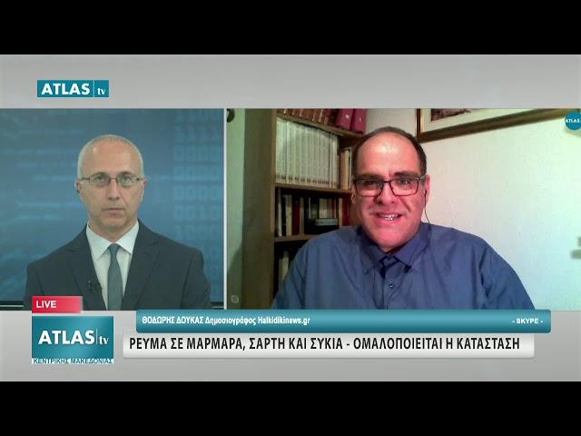 ΚΕΝΤΡΙΚΟ ΔΕΛΤΙΟ ΕΙΔΗΣΕΩΝ 12-7-2019