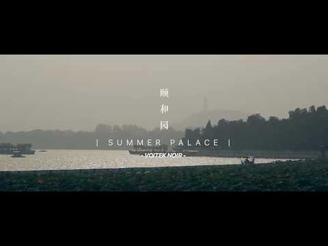 Voitek Noir - Summer Palace [颐和园]